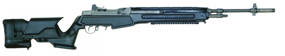 Photo de S.D.M, M25 Sniper System,